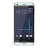 HTC Desire 530 houders, autohouders, motorhouders, fietshouders